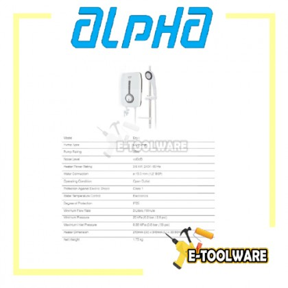 Alpha Ezy-I Water Heater With Dc Pump